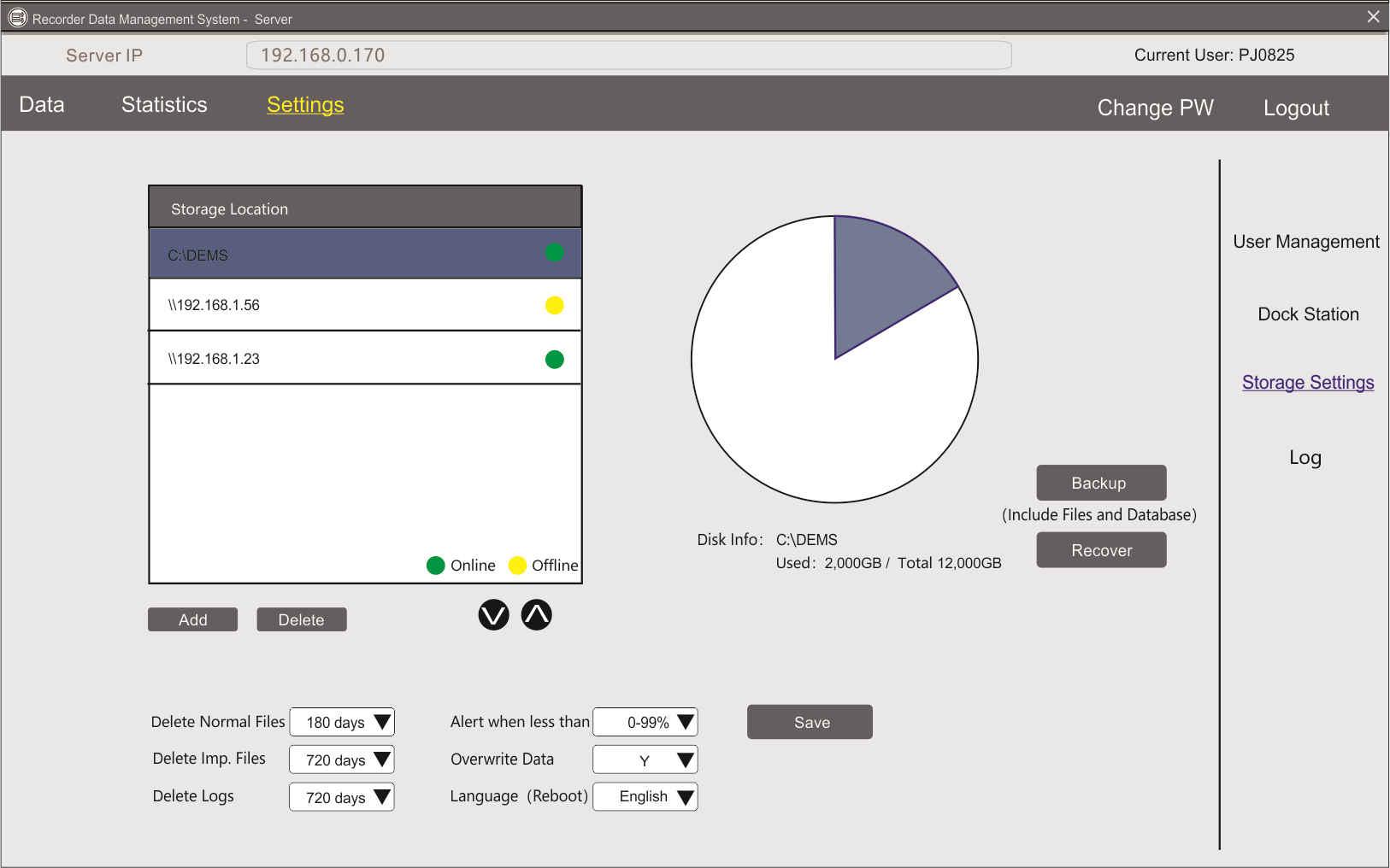 Body Camera Management Software (4)