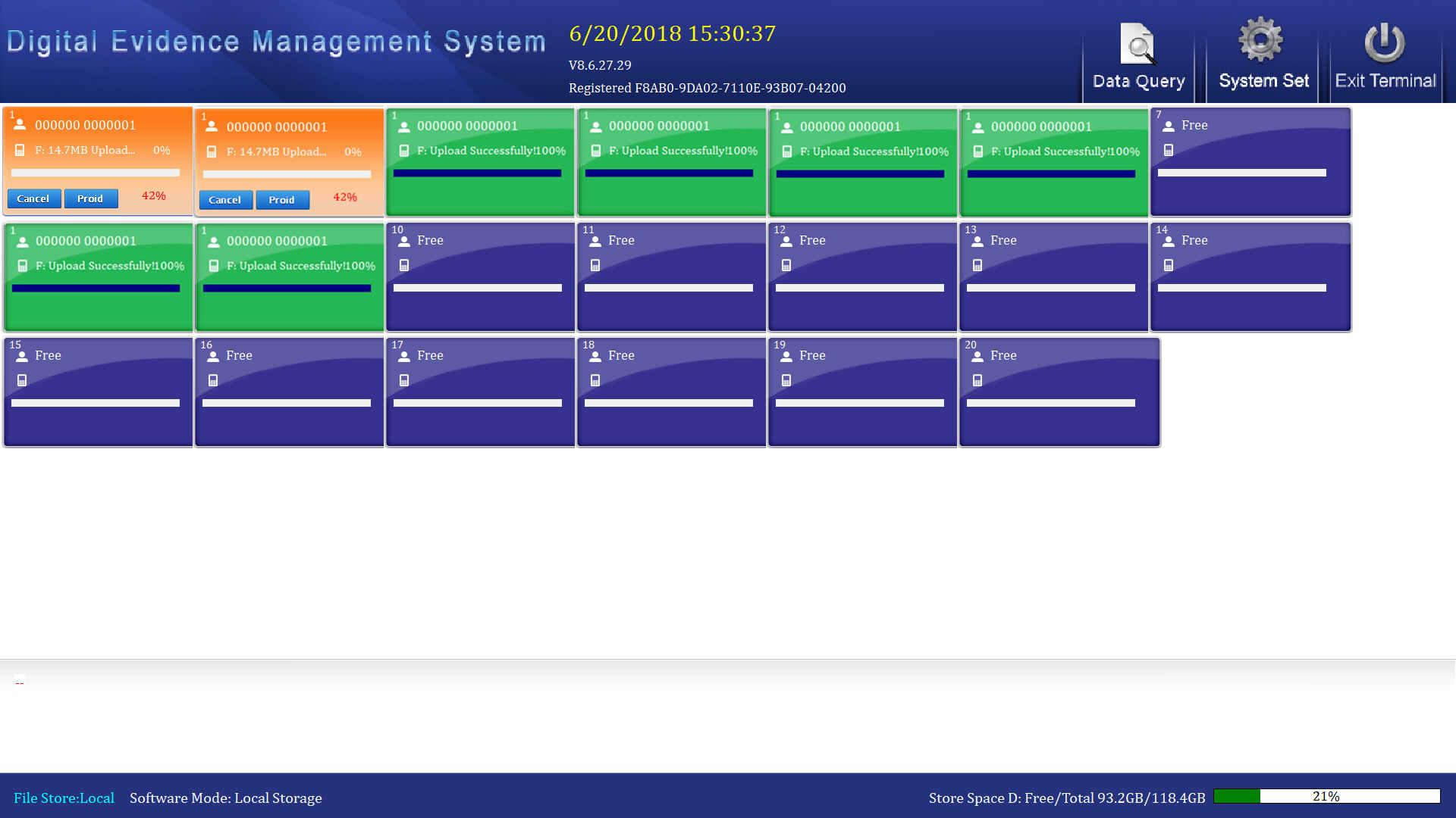 Digital Evidence Management Software (1)